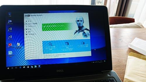 DELL Inspiron 15 5000 ウイルス対策ソフトのインストール