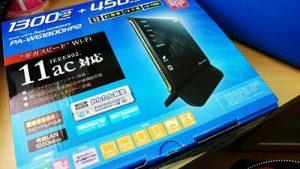 無線ルータ NEC Aterm PA-WG1800HP2