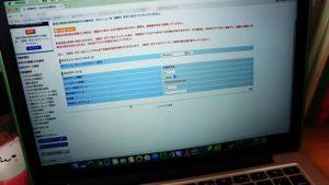 無線ルータ NEC Aterm PA-WG1800HP2 LAN側設定