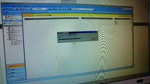 マイクロソフト オフィス 2007 メールインポート