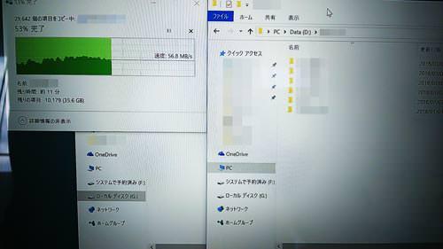 Mouse Computer ハードディスクからデータ救出 その2