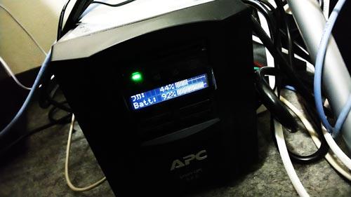 UPS APC Smart-UPS 500 LCD