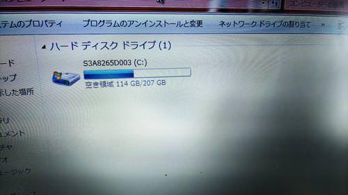 東芝 dynabook R631/W1TD 128GBから256GBへ換装