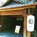 広島市中区のホステル・ゲストハウス「川手屋」さん