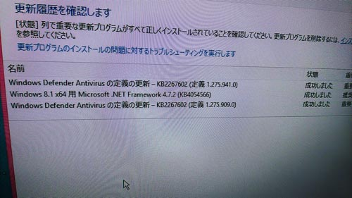 Windows 8.1 x64用 Microsoft .NET Framework 4.7.2