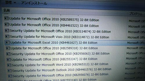 update for Microsoft Excel 2010 (KB4461627) 32-BIT Edition