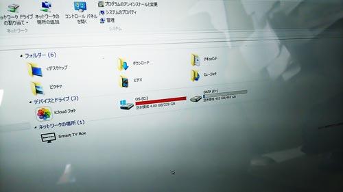 Dell Precision M3800 容量不足