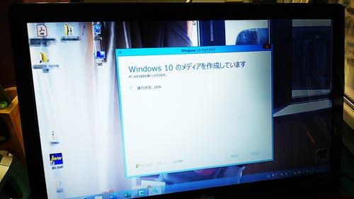 富士通 LIFEBOOK AH54/U Windows10アップグレード