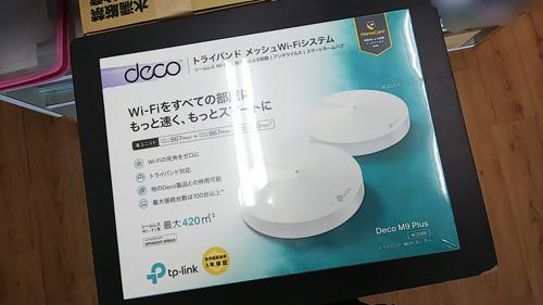 TP-LINK Deco M9 Plus AC2200