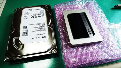 Crucial MX300 275GB CT275MX300SSD1