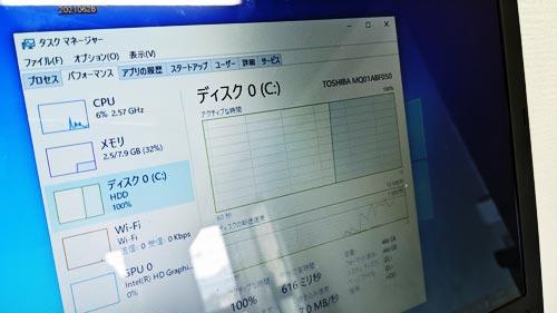 Windows 10 HDD 使用率100%